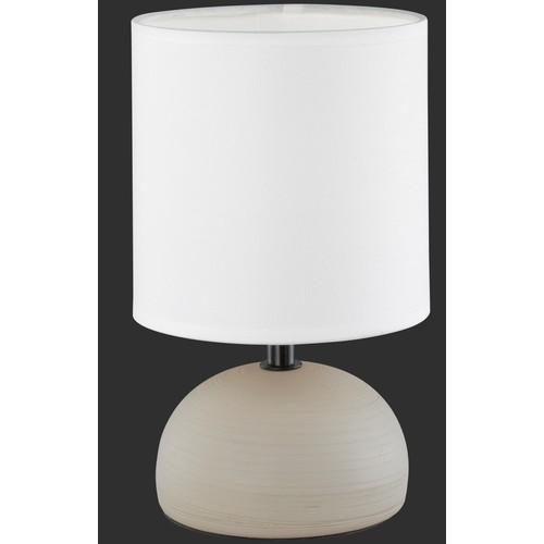 Лампа настольная LUCI – R50351025 белый Trio