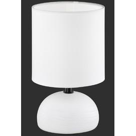 Лампа настольная LUCI – R50351001 белый Trio