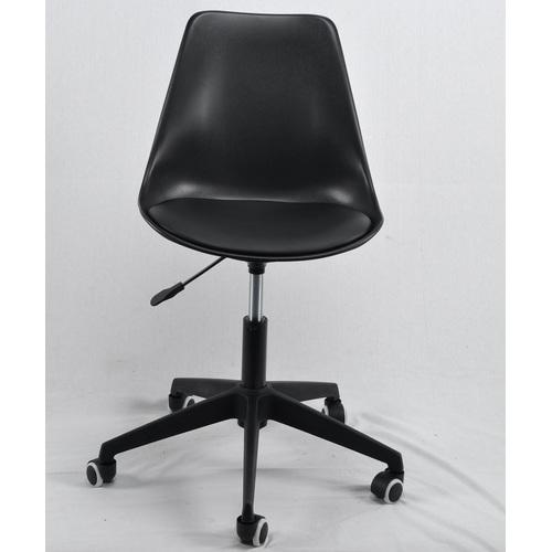 Стул офисный ALBERT BK - Modern Office 10655 черный Thexata Summer