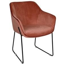 Кресло Levis оранжевый пудра Kolin