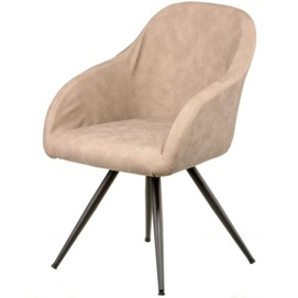 Кресло Trust E2622 серый Special4You