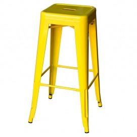 Табурет барный АС-012 желтый Kordo
