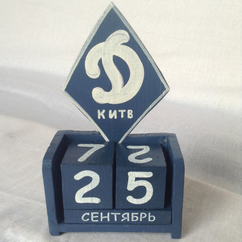 Календарь Динамо Киев 20026 Etnoxata