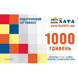 Подарочный сертификат TheXATA на 1000грн.
