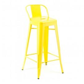 Стул барный АС-012P жёлтый Kordo