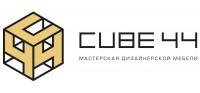 Студия CUBE44