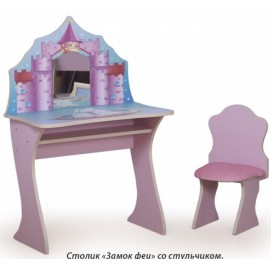 """Дамский столик """"Замок"""""""