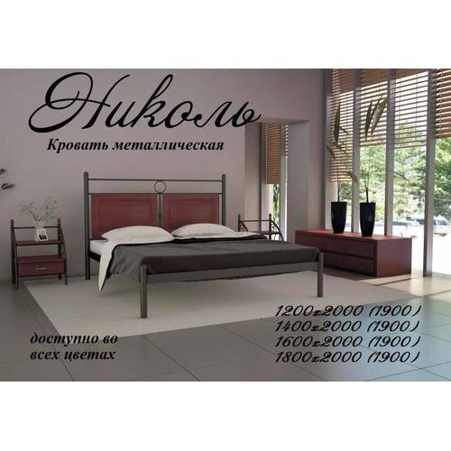 Кровать Николь 90*190/200 черная Металл Дизайн