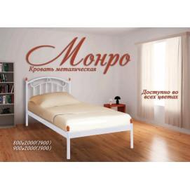 Кровать Монро 80*190/200 Металл Дизайн