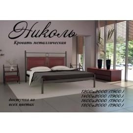 Кровать Николь 80*190/200 Металл Дизайн