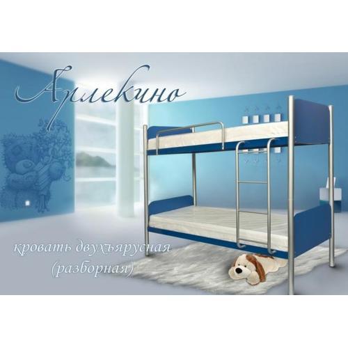 Кровать 2-х ярусная Арлекино 80*190/200 голубая Металл Дизайн