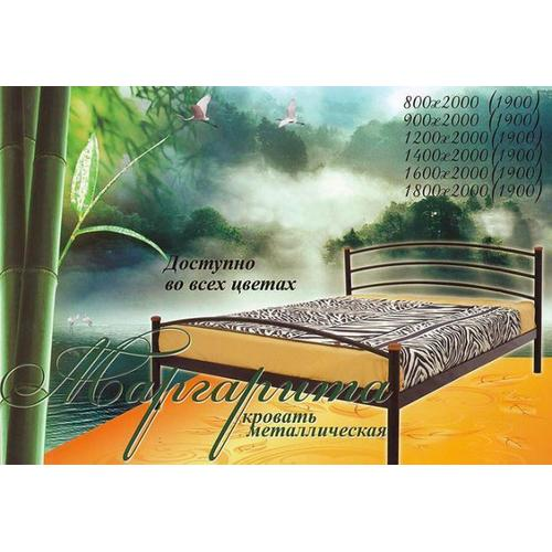 Кровать Маргарита коричневая 140*190/200 Металл Дизайн