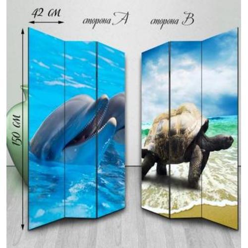 Ширма двухсторонняя Дельфин и черепаха