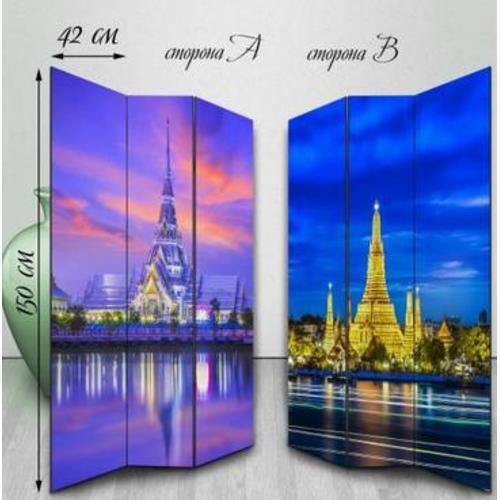 Ширма двухсторонняя Две башни