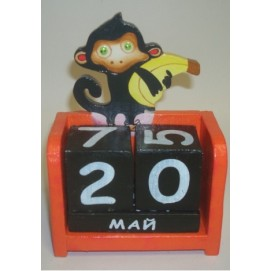 Календарь -обезьяна с бананом 20024