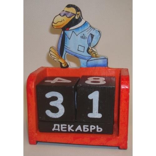 """Календарь-обезьяна """"Босс"""" 20027"""