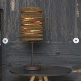 Лампа настольная 7305 / 40 коричневая Zijlstra
