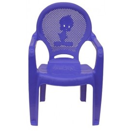 Детское кресло пластиковое Утенок фиолетовое PAPATYА