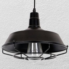 Лампа подвесная 7526862-1 BK (270) черная Thexata