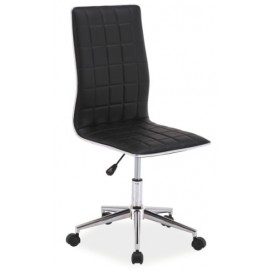 Стул офисное Kick Black (SQ-017) черное Home Design