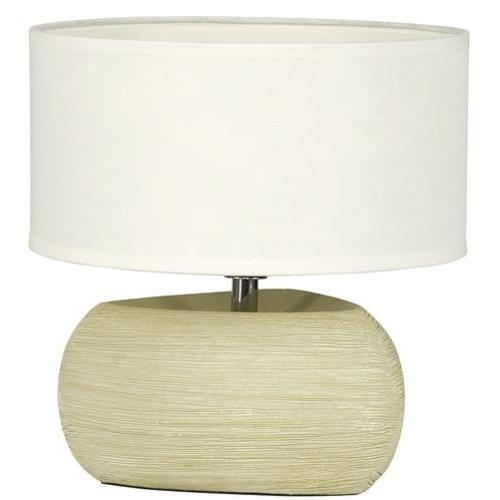 Настольная лампа Nowodvorski 5038 SANTOS белая