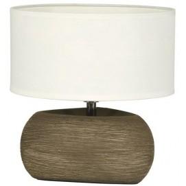Настольная лампа Nowodvorski 5042 SANTOS белая