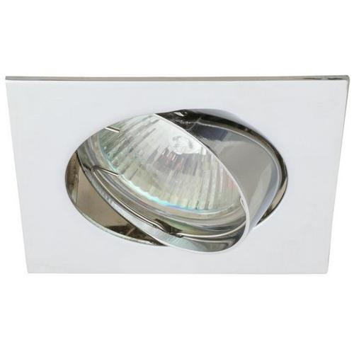 Точечный светильник встраиваемый Nowodvorski 4888 HALOGEN