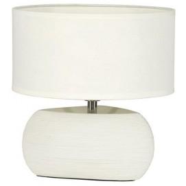 Настольная лампа Nowodvorski 5035 SANTOS белая