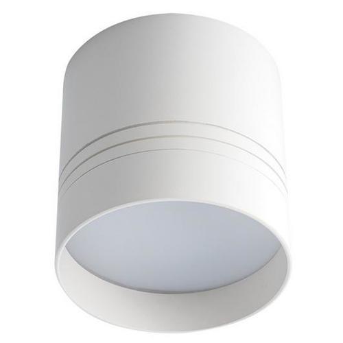 Потолочный светильник Kanlux Omeris LED 25W-NW-W (23360)