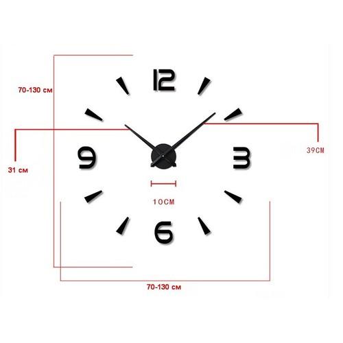 Часы настенные 3M013-D d 70-130 см черные Clok