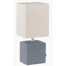 Лампа настольная Eglo 93044 Mataro белая