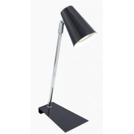Лампа настольная Eglo 92862 Travale черная