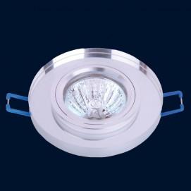 Точечный светильник 705016 зеркальный Levada