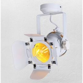 Прожектор 75218 WH белый Thexata