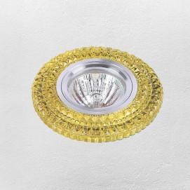 Точечный светильник 705A33 желтый Levada