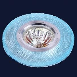 Точечный светильник 705A54 голубой Levada