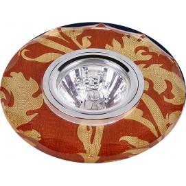 Точечный светильник 716B073 цветной Levada
