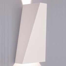 Бра Nowodvorski 9702 NARWIK белое
