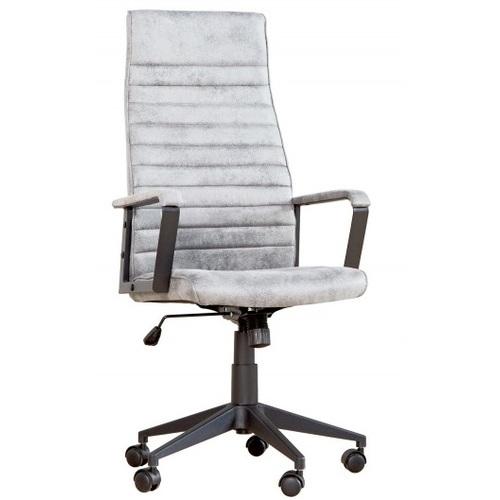 Кресло офисное Lazio High 60cm (37076) серое Invicta