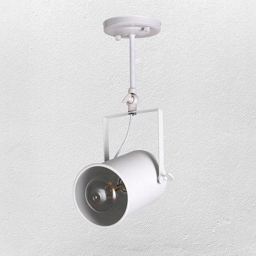 Прожектор 7521208A-1 WH 12 см белый Thexata