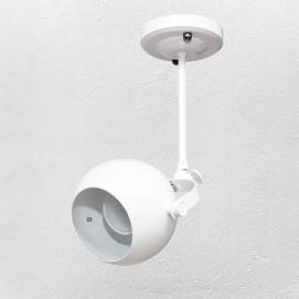 Прожектор 7521209-1A белый GU10 Thexata