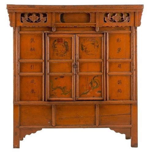 Библиотека PALU 24018 оранжевая VicalHome
