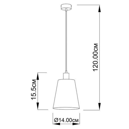 Лампа подвесная Charlotte 171114.01.05 черная белая Imperium Light