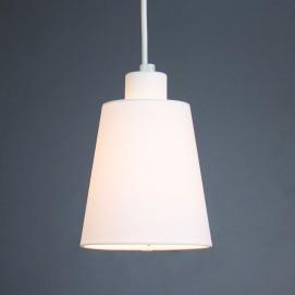 Лампа подвесная Charlotte 171114.01.01 белая Imperium Light