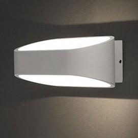 Уличный светильник 9511 HAVANA   белый Nowodvorski 2018