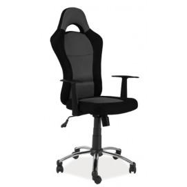 Кресло офисное Q-039 черное Signal 2018