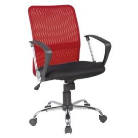 Кресло офисное Q-078 красное Signal 2018