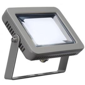 Прожектор 232814 SPOODI 15 серебро SLV