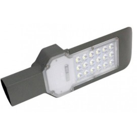 """Светильник уличный LED """"ORLANDO-50"""" 50 W серый 074 005 0050 Horoz"""
