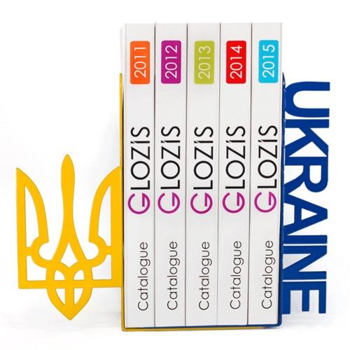Упоры для книг Glozis Ukraine G-020 цветная